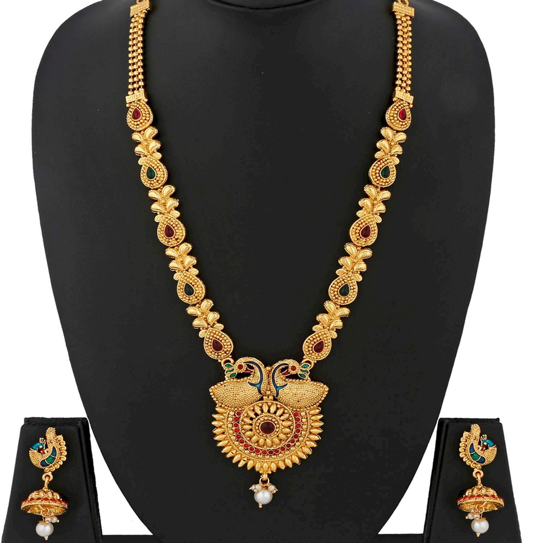 Apara Traditional South Indian Gold Plated Peacock Long Haram Mala